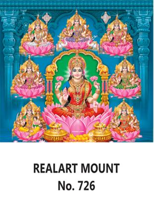 D-726 Asta Lakshmi Daily Calendar 2019