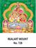 D-728 Kuberar Lakshmi Daily Calendar 2019