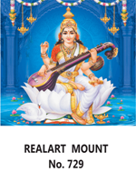 D-729 Lord Saraswathi Daily Calendar 2019