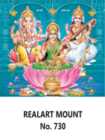 D-730 Diwali Pooja Daily Calendar 2019