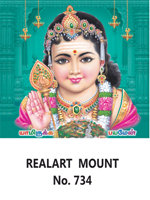 D-734 Lord Karthikeyan Daily Calendar 2019