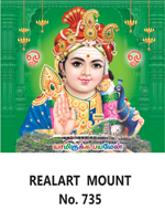 D-735 Lord Karthikeyan Daily Calendar 2019