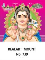 D-739 Lord Karthikeyan Daily Calendar 2019