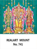 D-741 Murugan Valli Devayan Daily Calendar 2019