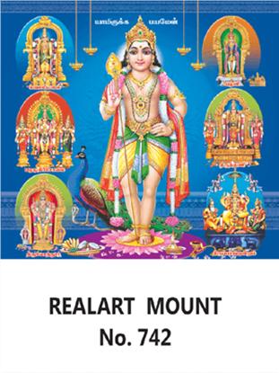 D-742 Lord Murugan  Daily Calendar 2019