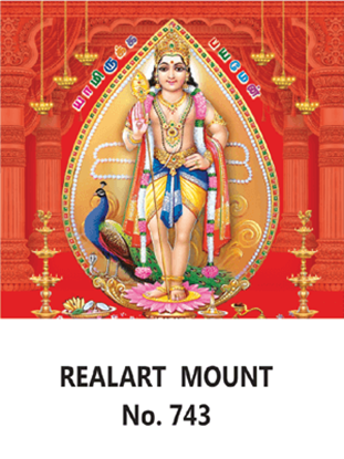 D-743 Lord Murugan  Daily Calendar 2019