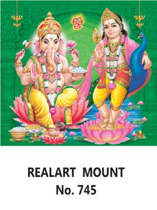 D-745 Murugan Vinayagar  Daily Calendar 2019