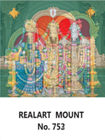 D-753 Lord Balaji Alivelu Daily Calendar 2019
