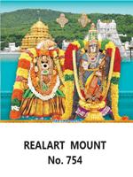 D-754 Lord Balaji Padmavathi Daily Calendar 2019