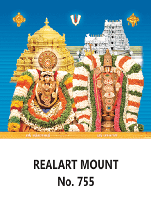 D-755 Lord Balaji Padmavathi Daily Calendar 2019