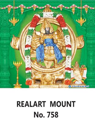 D-758 Lakshmi Balaji Daily Calendar 2019
