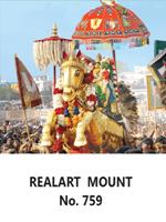D-759 Hindu God Daily Calendar 2019