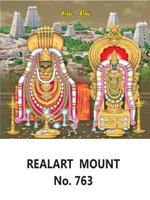 D-763 Lord Balaji Daily Calendar 2019