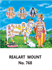 D-768 Komata  Daily Calendar 2019