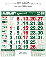P328 Tamil (F&B) Monthly Calendar 2019 Online Printing