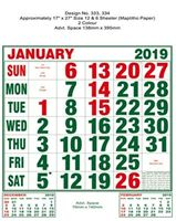 P334 Tamil (F&B) Monthly Calendar 2019 Online Printing