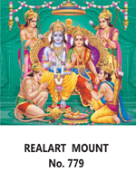 D-779 Ram Sita Daily Calendar 2019