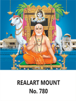 D-780 Ragavendra Daily Calendar 2019