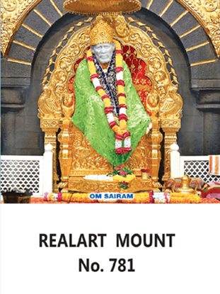 D-781 Sai Baba Daily Calendar 2019