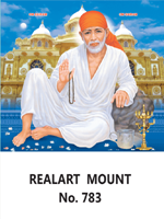 D-783 Sai Baba Daily Calendar 2019