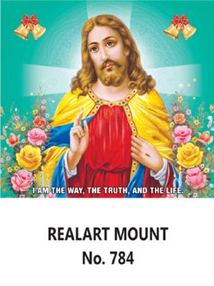 D-784 Jesus Daily Calendar 2019
