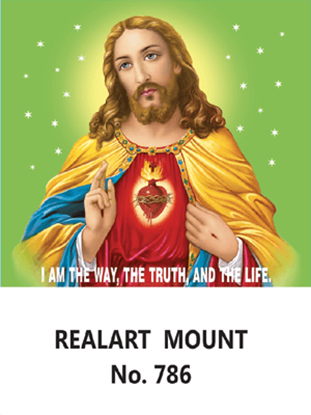 D-786 Jesus Daily Calendar 2019