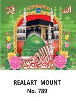 D-789 Kuran Mecca Medina History Daily Calendar 2019