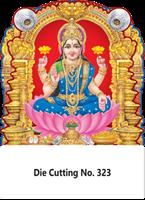D-323 Lakshmi Daily Calendar 2019