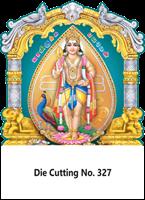 D-327  Lord Karthikeyan   Daily Calendar 2019