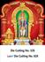 D-328 Lord Murgan Daily Calendar 2019