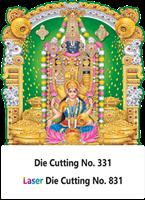 D-331 Lord Balaji Daily Calendar 2019