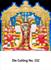 D-332 Lord Srinivasa Daily Calendar 2019