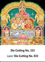 D-333 Kuberar Lakshmi Daily Calendar 2019