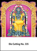D-335 God Daily Calendar 2019