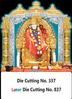 D-337 Sai Baba Daily Calendar 2019