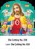 D-338 Jesus Daily Calendar 2019