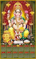 P-730 Lord Ganesh Real Art Calendar 2019