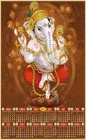 P-734 Lord Vinayaka Real Art Calendar 2019