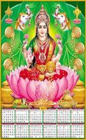 P-736 Lord Lakshmi Real Art Calendar 2019