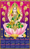 P-737 Lord Lakshmi Real Art Calendar 2019