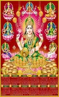 P-738 Asta Lakshmi Real Art Calendar 2019