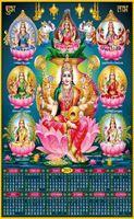P-739 Asta Lakshmi Real Art Calendar 2019