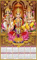 P-740 Diwali Pooja Real Art Calendar 2019