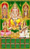 P-741 Diwali Pooja Real Art Calendar 2019