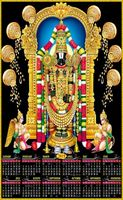 P-743 Lord Balaji Real Art Calendar 2019