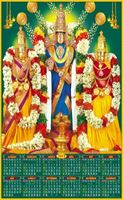 P-745 Lord Srinivasa Real Art Calendar 2019