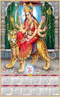 P-750 Lord Durga Real Art Calendar 2019