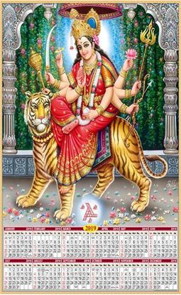 P-750 Lord Durga Real Art Calendar 2019