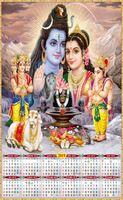 P-753  Shiva Linga Pooja  Real Art Calendar 2019