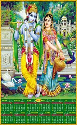 P-755  Radha Krishna  Real Art Calendar 2019